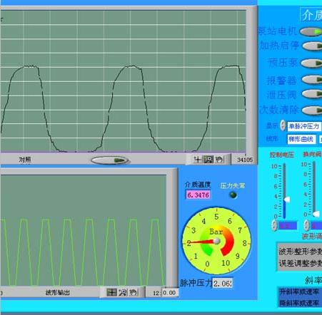 油冷器压力循环试验机 冷却器压力循环试验台