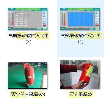灭火器爆破水压试验机|计算机灭火器爆破防护水压机