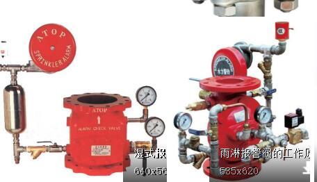 消防雨淋阀试验机|报警阀水压测试台|消防阀门水压测试台