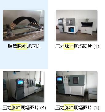 氢气储罐压力循环试验机|氢气瓶脉冲试验机|高压储罐脉冲机