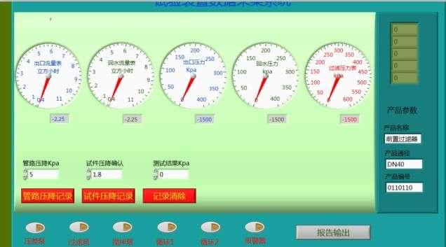 钻孔压水测试装置/钻孔试压测试装置
