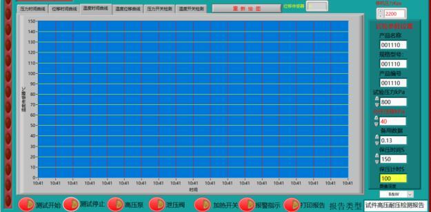 数据采集软件|SUPC_V1.0压力采集软件系统