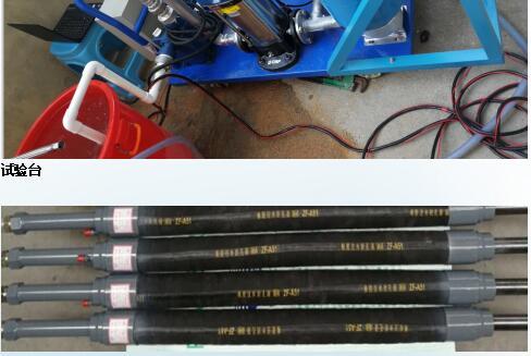 钻孔压水试验装置/钻孔压水测试装置/水利检测仪
