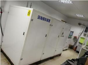 深水环境模拟试验装置 深海环境压力模拟试验高压舱