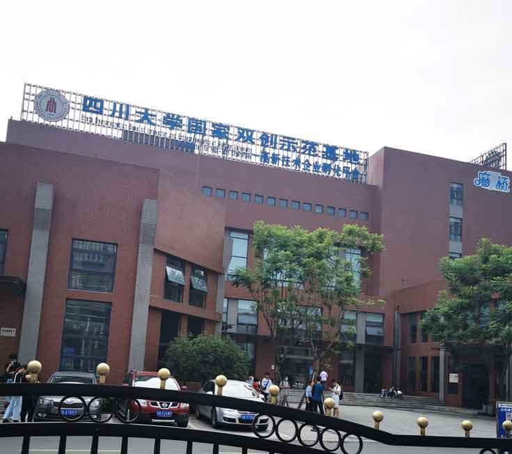 医用导管压力测试系统在四川大学国家双创试验基地验收完成!